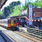 平溪線火車一日遊沿線景點